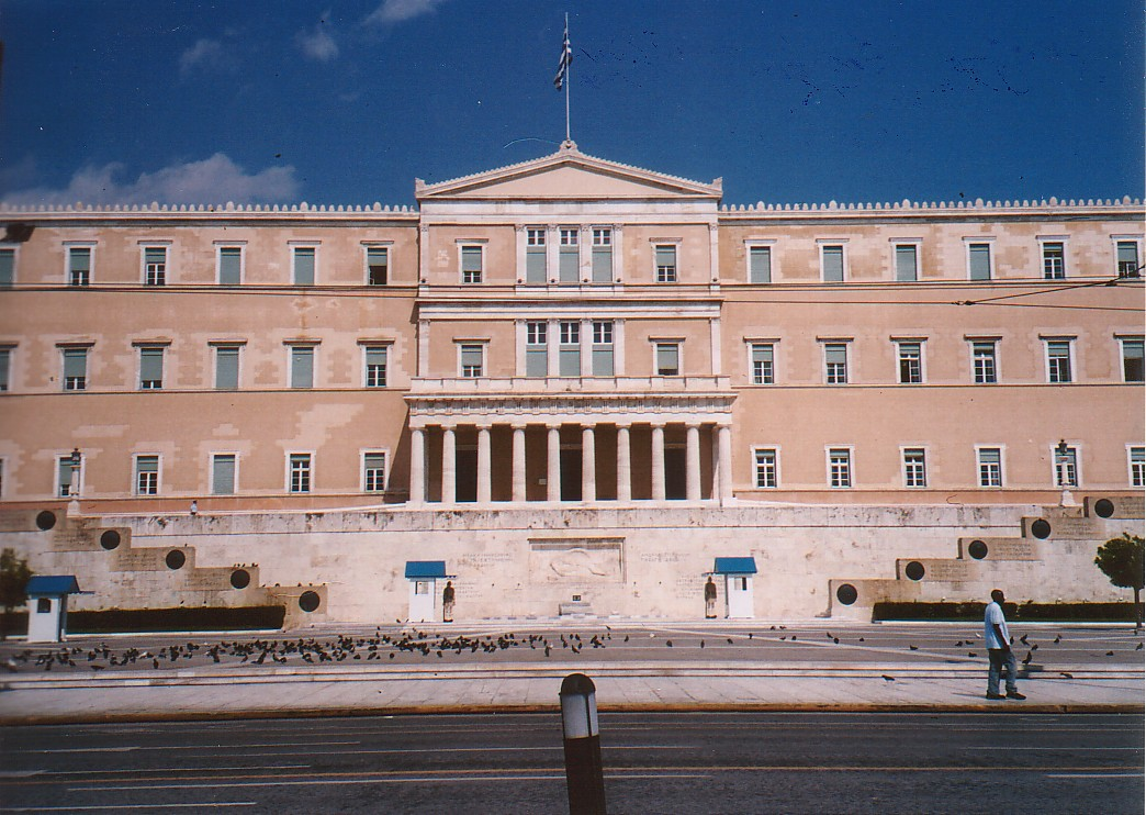 Government Building - Athens, Greece