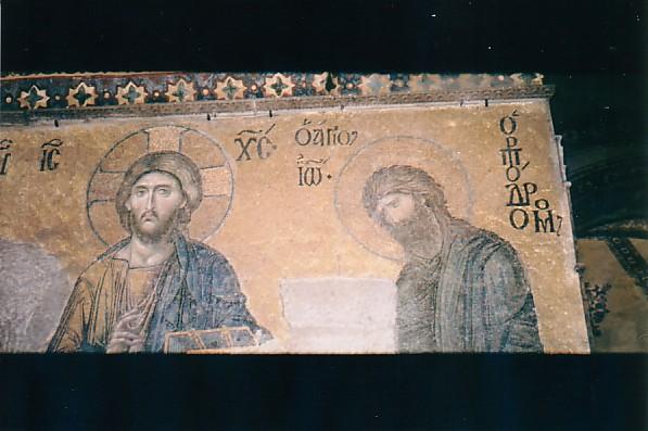 Icon - St. Sophia