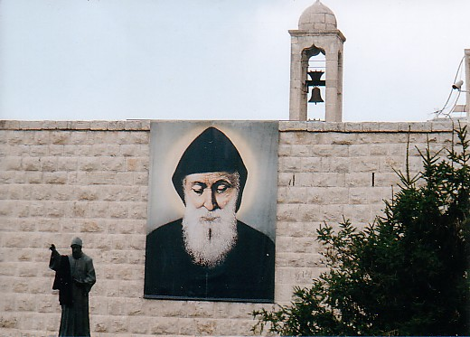 St.Cherbal
